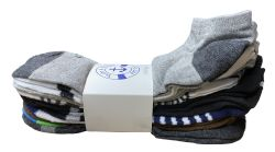 120 Units of Yacht & Smith Assorted Pack Of Mens Low Cut Printed Ankle Socks Bulk Buy - Mens Ankle Sock