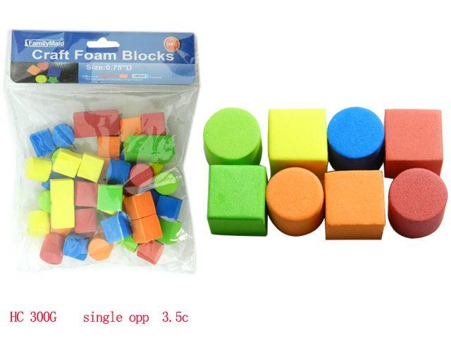 96 Units Of 50pc Craft Foam Blocks Craft Kits At