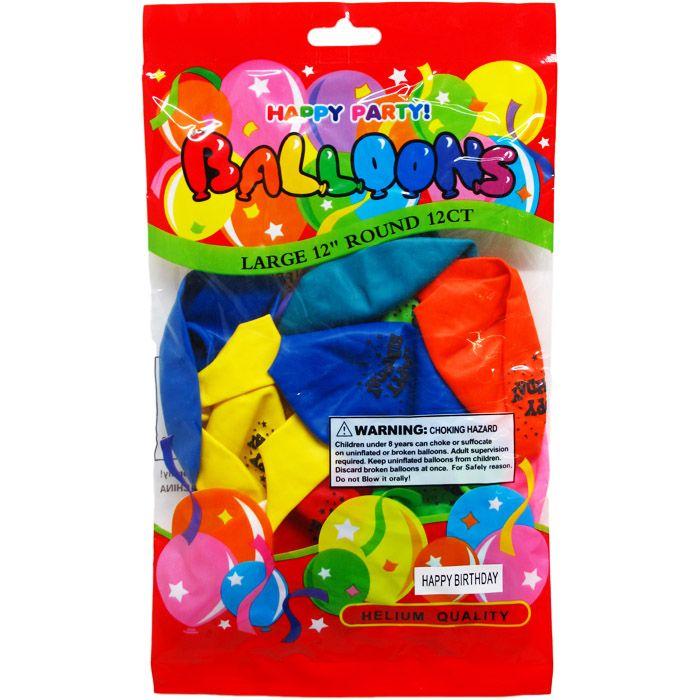 "240 Units of 12PC 12"" HAPPY-BDAY ASSRT BALLOON IN PEGABLE PP BAG - Balloons/Balloon Holder"