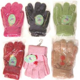 96 Units of Ladies Knit Gloves - Knitted Stretch Gloves