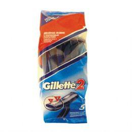 24 Units of Gillette 2's 5PK - Shaving Razors