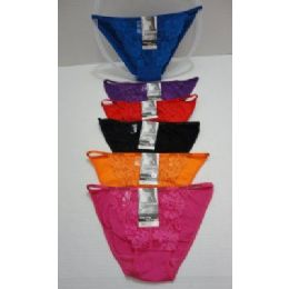 144 Units of Ladies Panties [Lace Front-String Sides] - Womens Panties & Underwear