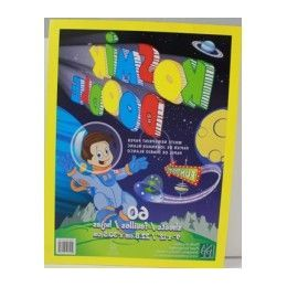 """36 Units of Doodle Pad - 9"""" X 12"""" - 60 sh - Notebooks"""