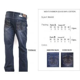 12 Units of Mens Dark Blue Trendy Jeans - Mens Jeans