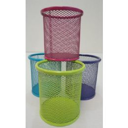 36 Units of Colorful Mesh Pencil Holder - Pencil Boxes & Pouches