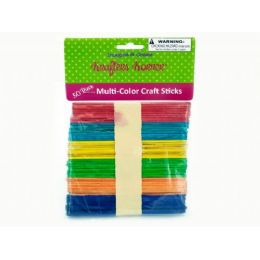 75 Units of MultI-Color Craft Sticks - Craft Wood Sticks and Dowels
