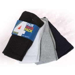 48 Units of Boys Ankle Sock 4 Pair Value Pack Assorted Colors - Boys Ankle Sock