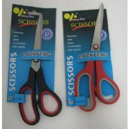 """36 Units of 8"""" Scissors - Scissors"""