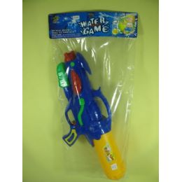 25 Units of Water Gun Game - Water Guns