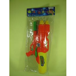 24 Units of Power Water Gun - Water Guns