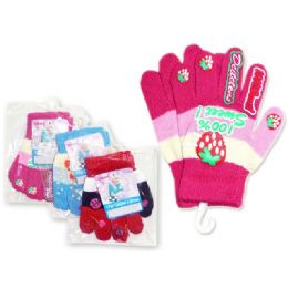 288 Units of GLOVES 1PAIR CHILDREN 'SW/NON-SLIP RUBBER - Knitted Stretch Gloves