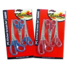 96 Units of SCISSORS 3PC/SET - Scissors
