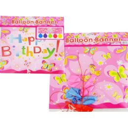 "144 Units of BALLOON BANNER+5PC 10"" BALLOON 87CMX27CM - Party Favors"