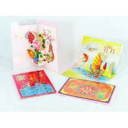 288 Units of CARD GREETINGS - Invitations & Cards