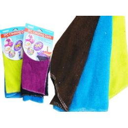 96 Units of 3pc Microfiber Cleaning Cloth - Auto Cleaning Supplies