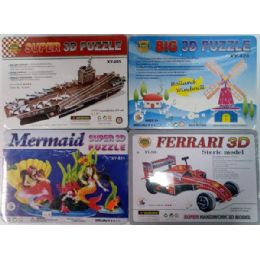 24 Units of Large Super 3D Puzzle - Puzzles