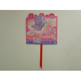 108 Units of YARD SIGN - Party Favors