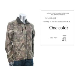 12 Units of Mens Polar Fleece Camouflage Sweat Shirt 90% Poly 10% Cotton - Mens Sweat Shirt