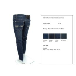 12 Units of Mens Fashion 100% Cotton Jeans - Mens Jeans
