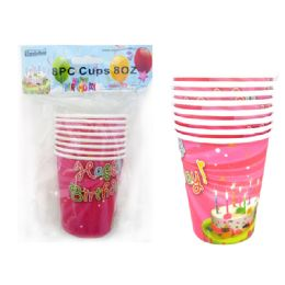 96 Units of Cup 8pcs 8 oz - Party Paper Goods