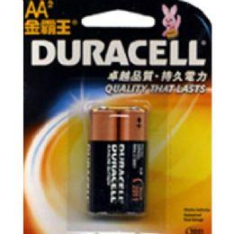 48 Units of 2pc Aa Batteries - Batteries