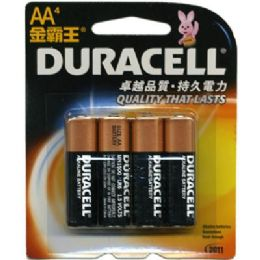 48 Units of 4pc Aa Batteries - Batteries