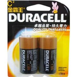 "48 Units of 2pc ""c"" Size Batteries - Batteries"