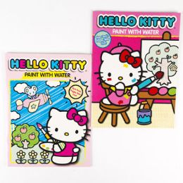 48 Units of Paint W/water Book Hello Kitty 32 Pgs - Coloring & Activity Books