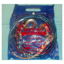 36 Units of 12ft Towing Rope, - Rope and Twine