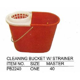 40 Units of Bucket With Strainer - Buckets & Basins