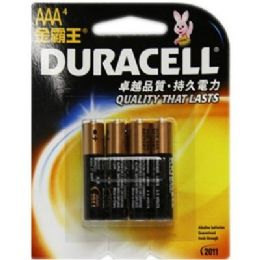48 Units of 4pc Aaa Batteries - Batteries