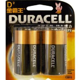 "48 Units of 2pc ""d"" Size Batteries - Batteries"