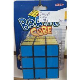 96 Units of Magic Cube Toy - Educational Toys