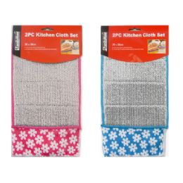 144 Units of 2 Piece Kitchen Cloth - Kitchen Towels