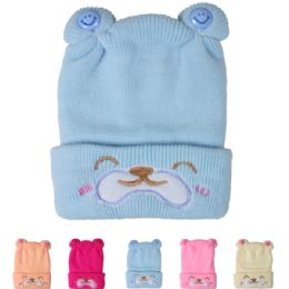 72 Units of Kids Happy Face Winter Hat - Junior / Kids Winter Hats