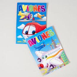 24 Units of Color/activity Book Bilingual Aviones 2asst 96pg In 24pc Pdq - Coloring & Activity Books