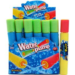 192 Units of WATER PUMP IN TWENTY FOUR PIECE DISPLAY BOX - Water Guns
