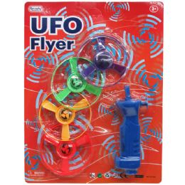 48 Units of 4PC MINI FLYING SAUCER W/PULL LINE SHOOTER IN BLISTER CARD - Toy Weapons