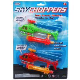 48 Units of TWO PIECE PULL A LINE SKY CHOPPERS IN BLISTER CARD - Cars, Planes, Trains & Bikes