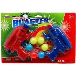 "48 Units of 2PC 5.5"" BALL GUN PLAY SET IN BLISTER CARD - Toy Sets"