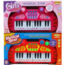 "24 Units of 14"" B/O MUSICAL STAR ELECTRONIC ORGAN IN OPEN BOX - Musical"
