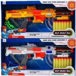 "12 Units of 17"" FOAM DART TOY MACHINE GUN IN OPEN BOX, ASSORTED - Toy Weapons"