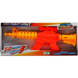 """24 Units of 14.5"""" B/O TOY RIFLE W/LIGHT & SOUND IN OPEN BOX - Toy Weapons"""