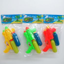 "72 Units of 9.5"" TWO-TANK WATER GUN - Summer Toys"