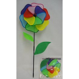 "24 Units of 14"" Double Flower Wind Spinner w Leaves [Multicolor Petals] - Wind Spinners"