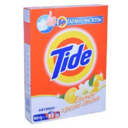60 Units of Tide Powder 450g Box - Laundry Detergent
