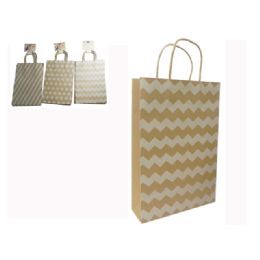 """96 Units of Kraft Bags 3pc 13.8x3.15x9.5"""" - Bags Of All Types"""