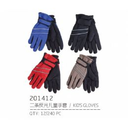 72 Units of Assorted Color Winter gloves - Knitted Stretch Gloves