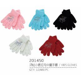 72 Units of Kids Assorted Color Winter Gloves - Kids Winter Gloves