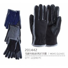 72 Units of Men's Touch Screen Gloves - Conductive Texting Gloves